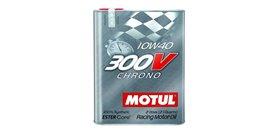 Motul 300V Racing Motor Oil 10w40 - 2L