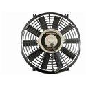Mishimoto Electric Fan - Slim 12in