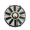Mishimoto Electric Fan - Slim 14in